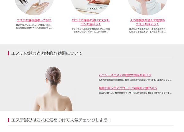 WEB_etc例